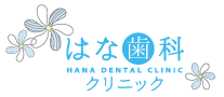 HANA Dental Clinic